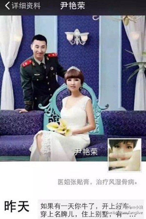 Mới kết hôn 12 ngày, một lính cứu hỏa hy sinh trong vụ nổ ở Thiên Tân - Ảnh 2