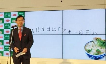 Công nhận Ngày của phở tại Nhật Bản - Ảnh 1