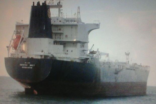 Malaysia bắt giữ một tàu chở 31.000 tấn dầu của Nga - Ảnh 1