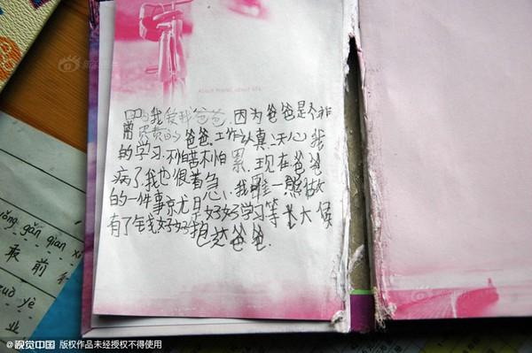 Bức thư đẫm nước mắt của bé gái 7 tuổi gửi bố đang nằm viện gây xúc động - Ảnh 3