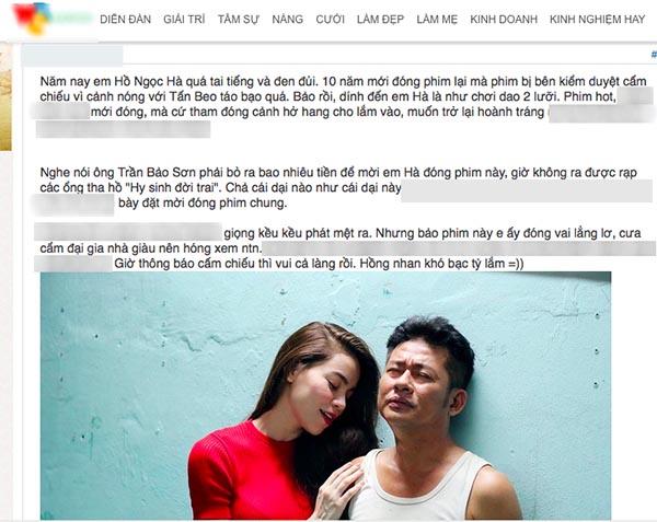 Rộ thông tin phim có Hà Hồ bị cấm chiếu vì cảnh ân ái quá bạo - Ảnh 1