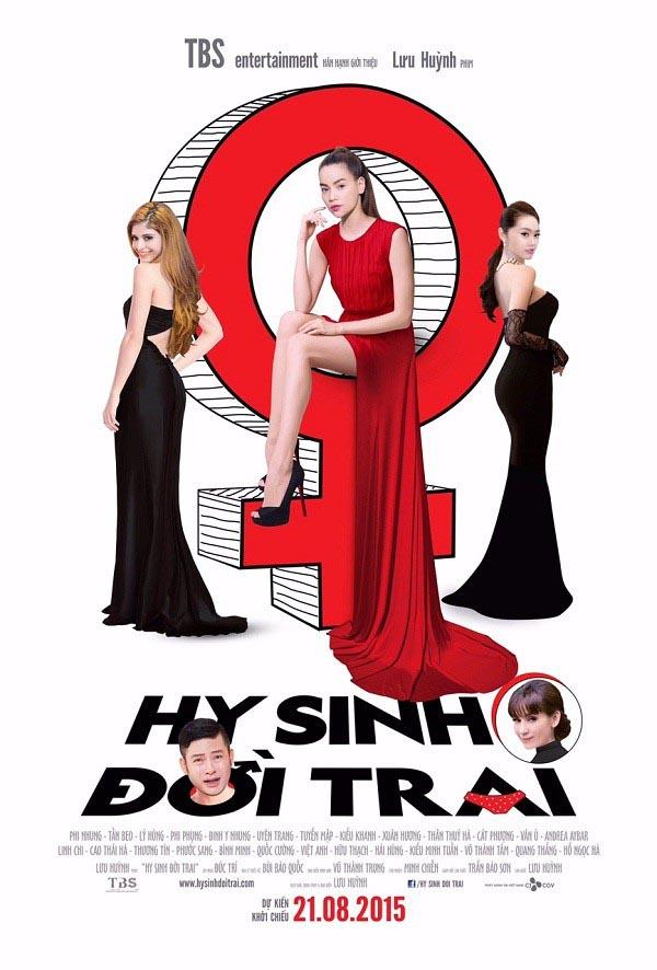 Rộ thông tin phim có Hà Hồ bị cấm chiếu vì cảnh ân ái quá bạo - Ảnh 4