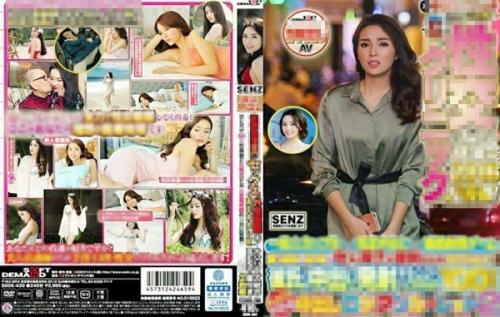 Hoa hậu Kỳ Duyên bất ngờ bị dùng ảnh quảng cáo trên web bán dâm - Ảnh 1