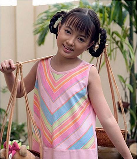 """Dung nhan """"thần đồng âm nhạc"""" Xuân Nghi khi bước sang tuổi 22 - Ảnh 1"""
