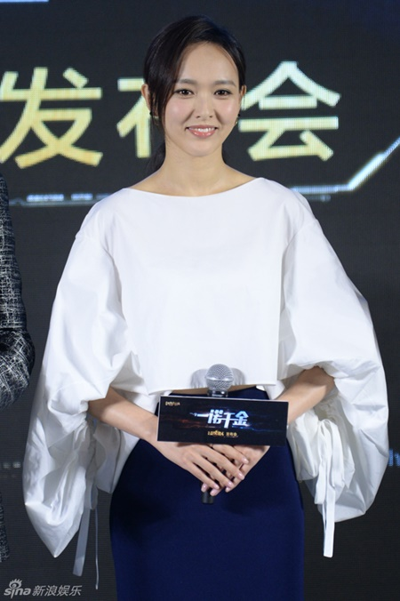 """Lee Min Ho - Chung Hán Lương tình cảm, Đường Yên thành """"kẻ bên lề"""" - Ảnh 5"""