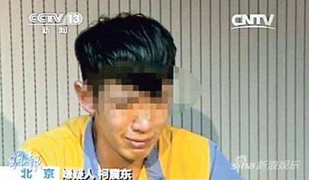 Kha Chấn Đông trở lại màn ảnh sau scandal dùng chất gây nghiện - Ảnh 1
