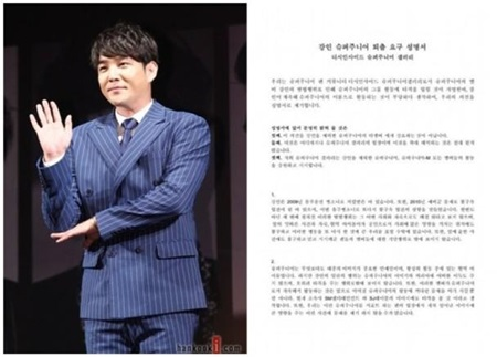 Thành viên Super Junior Kang In bị fan kêu gọi rời khỏi nhóm - Ảnh 1