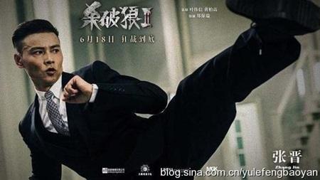 Sao Hoa ngữ nhảy lầu, tâm thần bất ổn vì vai diễn - Ảnh 3