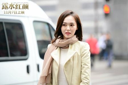 Phạm Băng Băng, Angelababy bị gọi tên trong top diễn xuất tệ - Ảnh 2