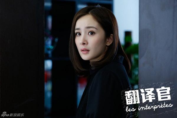 """Dương Mịch bị chê vì mặc váy ngắn trong """"Người phiên dịch"""", tác giả lên tiếng - Ảnh 2"""
