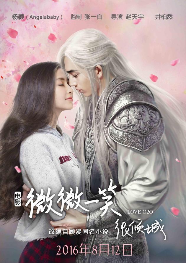 Huỳnh Hiểu Minh ghen trước cảnh hôn mùi mẫn của Angelababy - Ảnh 1