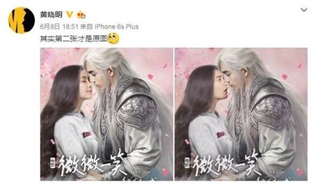 Huỳnh Hiểu Minh ghen trước cảnh hôn mùi mẫn của Angelababy - Ảnh 3