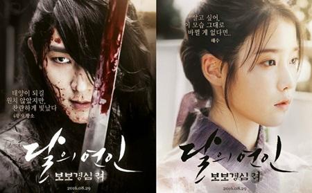 """Sau """"Doctors"""", còn những phim Hàn nào không thể bỏ qua? - Ảnh 6"""
