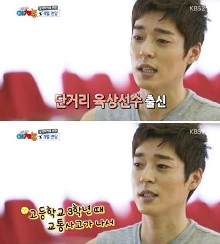 Bất ngờ 7 sao Kpop từng là vận động viên chuyên nghiệp trước khi vào showbiz - Ảnh 3