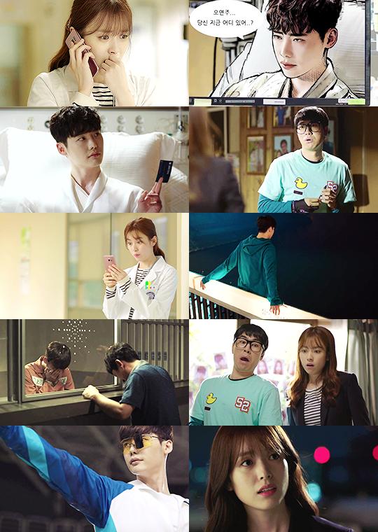 Những tình yêu vượt không gian thời gian trong phim Hàn - Ảnh 8