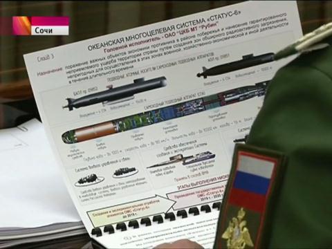 Nga vô tình để lộ thông tin tuyệt mật về vũ khí hạt nhân - Ảnh 1