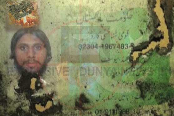 Danh tính kẻ đánh bom khiến hơn 300 người thương vong ở Pakistan - Ảnh 1