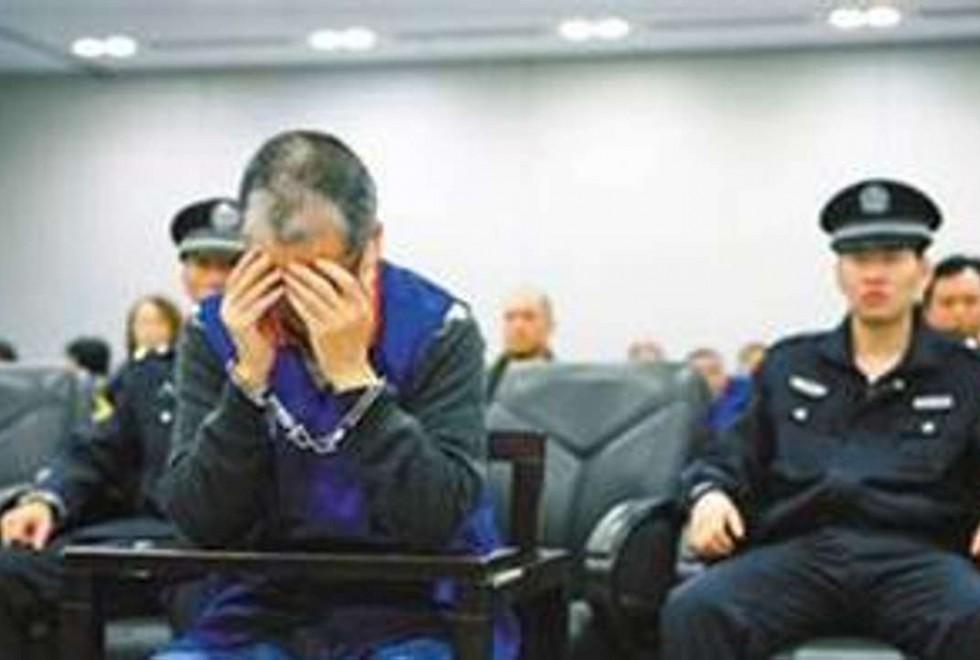 Quan chức Trung Quốc che giấu hơn 300 tỷ bằng hôn nhân - Ảnh 1