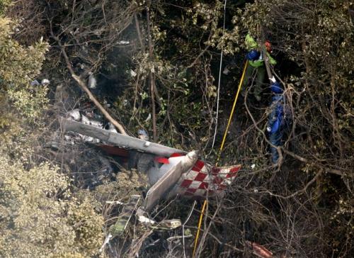 Nhật Bản tìm thấy toàn bộ thi thể vụ rơi máy bay quân sự - Ảnh 1
