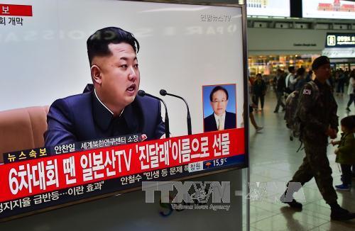 Đại hội toàn quốc Đảng Lao động Triều Tiên chính thức khai mạc  - Ảnh 1