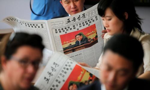Triều Tiên bắt giữ, trục xuất phóng viên của BBC - Ảnh 1