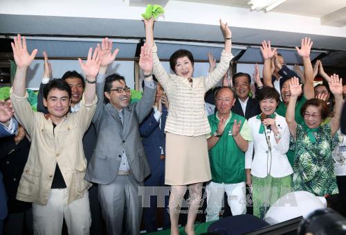 Cựu Bộ trưởng Quốc phòng Nhật Bản làm Thị trưởng Tokyo - Ảnh 1