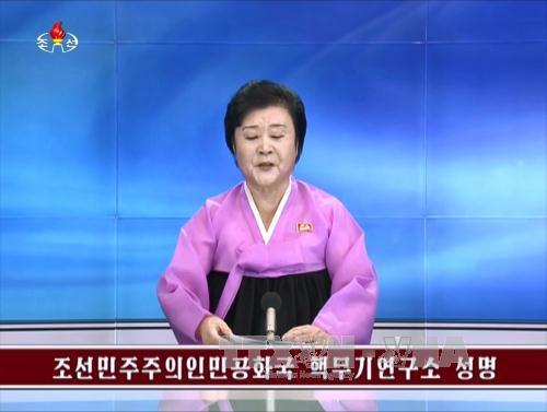 Hàn Quốc xác nhận Triều Tiên sẵn sàng thử hạt nhân tiếp - Ảnh 1