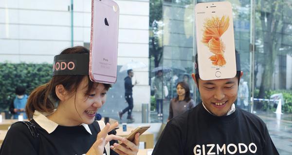 """Hết châu Âu, đến lượt Nhật Bản """"sờ gáy"""" Apple tội trốn thuế - Ảnh 1"""