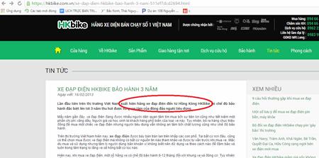 Xe đạp điện của hãng HKBike: Mập mờ về xuất xứ? - Ảnh 2