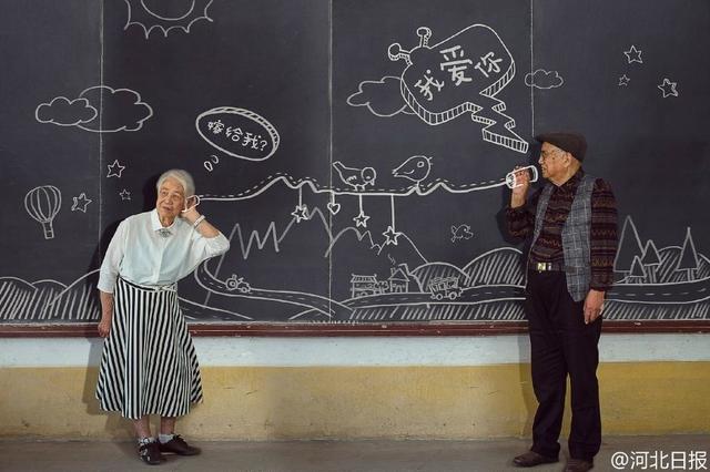 Bộ ảnh có 1-0-2 của cặp đôi 95 tuổi kỷ niệm 64 năm ngày cưới - Ảnh 7