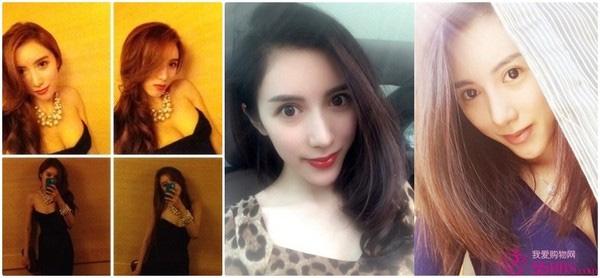 Vợ đại thiếu gia Trung Quốc: Gia thế 'khủng' lại còn đẹp như người mẫu - Ảnh 8