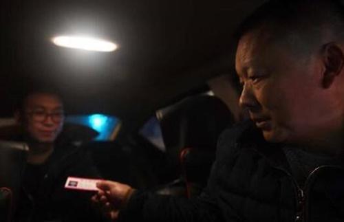 Con gái mất tích 23 năm, người cha lái taxi khắp đất nước mong tìm được con - Ảnh 2
