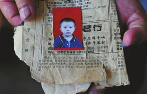 Con gái mất tích 23 năm, người cha lái taxi khắp đất nước mong tìm được con - Ảnh 3