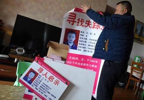 Con gái mất tích 23 năm, người cha lái taxi khắp đất nước mong tìm được con - Ảnh 4
