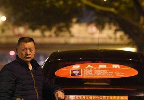 Con gái mất tích 23 năm, người cha lái taxi khắp đất nước mong tìm được con - Ảnh 5