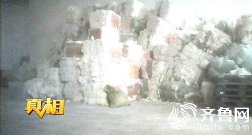 Xem cảnh nhà máy Trung Quốc tái chế bỉm bẩn thành bỉm sạch có thương hiệu - Ảnh 1