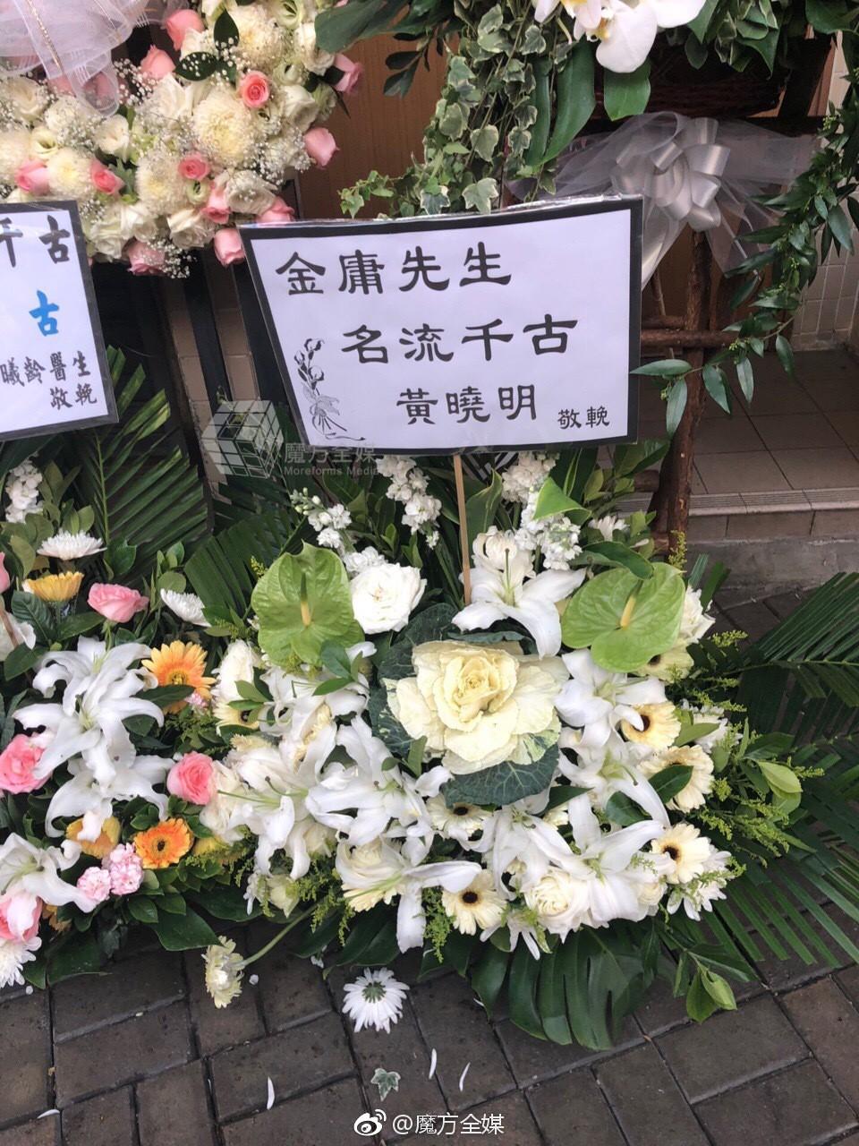 Nhiều nghệ sĩ và người nổi tiếng Trung Quốc gửi hoa viếng tang lễ Kim Dung - Ảnh 3