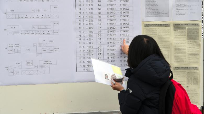 Hàn Quốc chấn động vì gian lận thi cử, nghi phạm đối mặt án tù 5 năm - Ảnh 1