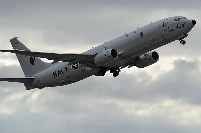 Máy bay do thám Mỹ bất ngờ xuất hiện gần căn cứ không quân Nga tại Syria - Ảnh 1