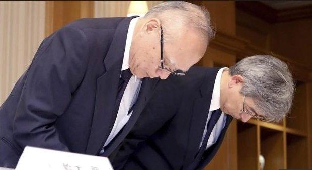 Bê bối sửa điểm thi đầu vào của thí sinh ở Đại học Tokyo: Lãnh đạo trường cúi đầu xin lỗi - Ảnh 1