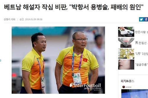 Báo Hàn Quốc ngỡ ngàng vì HLV Park Hang-seo bị chỉ trích - Ảnh 1