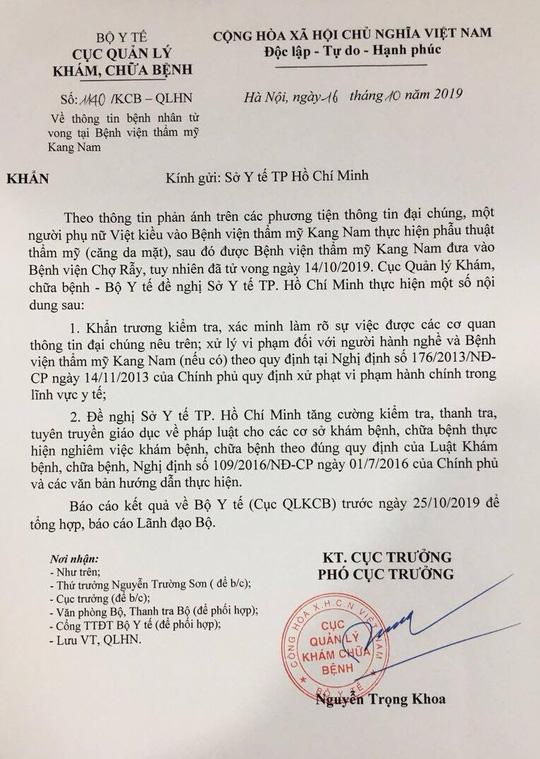 Nữ Việt kiều tử vong ở thẩm mỹ viện Kangnam: Các bên liên quan giải quyết thế nào? - Ảnh 2
