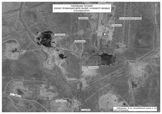 Quân đội Nga tố Mỹ thay IS buôn lậu dầu ở Syria - Ảnh 2