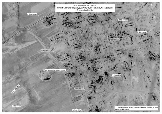 Quân đội Nga tố Mỹ thay IS buôn lậu dầu ở Syria - Ảnh 3