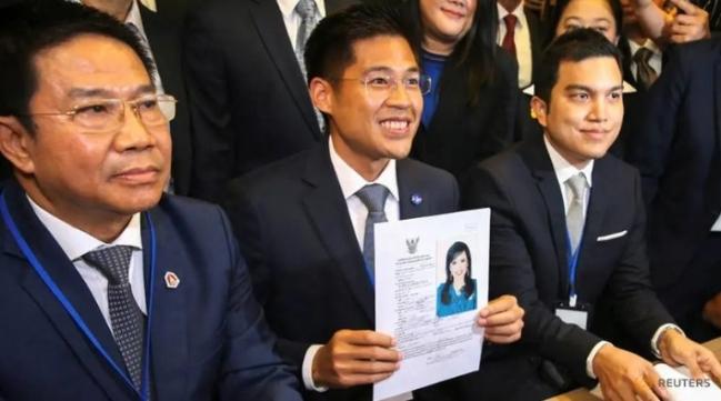 """Kế hoạch tranh cử thủ tướng của Công chúa Thái Lan chính thức """"đổ bể"""" - Ảnh 1"""
