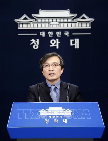 Mỹ-Triều lên kế hoạch đàm phán cấp chuyên viên vào tuần sau - Ảnh 2