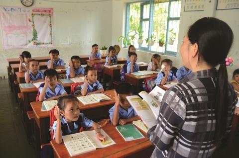 UBND Cà Mau lên tiếng về đề xuất bổ sung hơn 1.500 biên chế ngành giáo dục - Ảnh 1