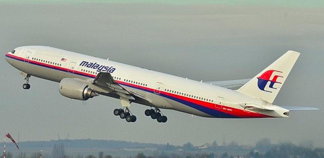 Cơ trưởng máy bay MH370 chủ tâm tự tử và giết chết mọi người? - Ảnh 1