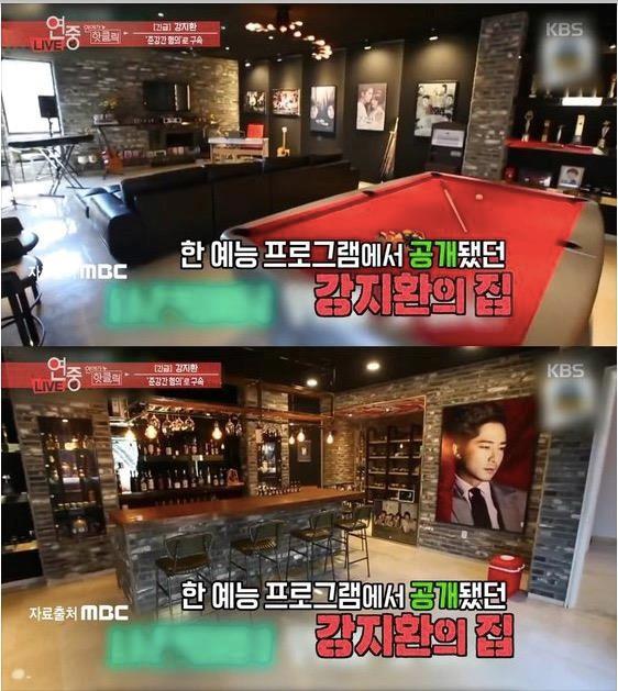 Cận cảnh nhà riêng nơi Kang Ji Hwan cưỡng hiếp đồng nghiệp nữ - Ảnh 2