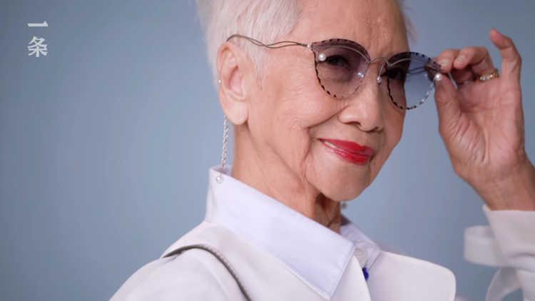 Sửng sốt với cụ bà bắt đầu sự nghiệp siêu mẫu ở tuổi 93 - Ảnh 2